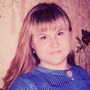 Юлия, 28, г.Ува