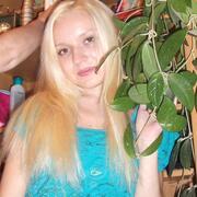 Евгения, 29, г.Харьков