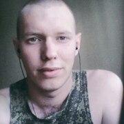 владимир, 19, г.Волгоград