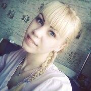 Алена, 18, г.Новокузнецк