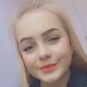 Аня, 30, г.Уссурийск