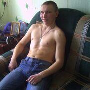 Димасик, 29