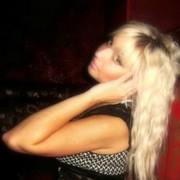 Алина, 34, г.Домбай
