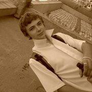 Сид, 24, г.Иркутск