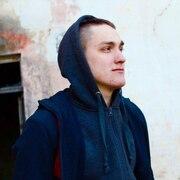 Слава, 20, г.Вологда