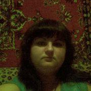 Светлана, 29