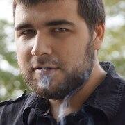 Ivan, 33, г.Чикаго