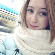 Татьяна, 21, г.Новосибирск