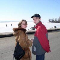 Марика, 43 года, Скорпион, Санкт-Петербург