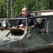 Игорь, 41, г.Красноярск
