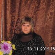 Екатерина, 27, г.Докучаевск