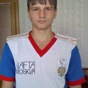 Руслан, 31