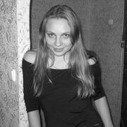 Катрин, 33