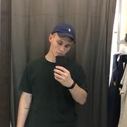 Кирилл, 21, г.Южно-Сахалинск