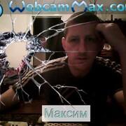 Макс, 37, г.Токмак