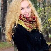 Евгения, 28, г.Курск