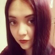 Валентина, 24, г.Пермь