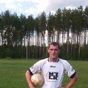денис, 28, г.Йошкар-Ола