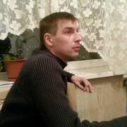 знакомства в хотынце орловской области