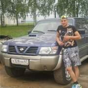 Дмитрий, 35, г.Гомель