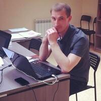 Алексей, 39 лет, Дева, Казань