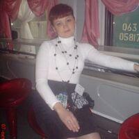 Татьяна, 43 года, Телец, Екатеринбург