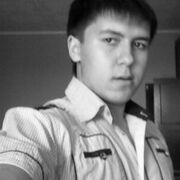 Dinar, 25