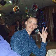 Женя, 29, г.Углегорск