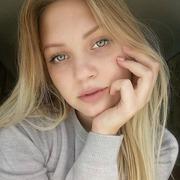 Алина, 28, г.Шахтерск