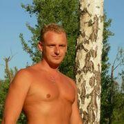 Serg, 44