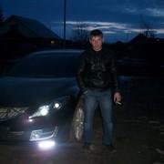 альфред, 36, г.Раевский
