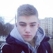 Ашот, 20, г.Нальчик