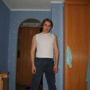 РысЬ, 32