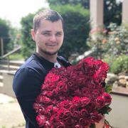 Илья Марин, 27, г.Сергиев Посад