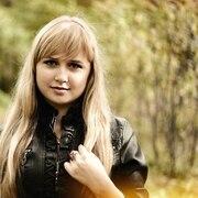 Ольга, 30, г.Нефтекамск