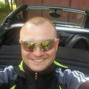 Andrey, 35, г.Черкассы