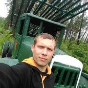 Сергей, 27, г.Гадяч