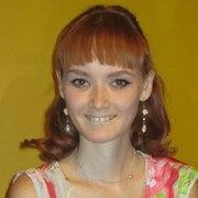 Мария, 32, г.Новочебоксарск