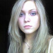 Мари, 28