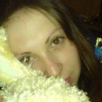 Lysik, 33 года, Весы, Москва