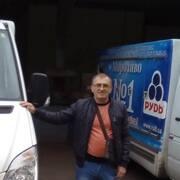 Миша, 55, г.Днепр