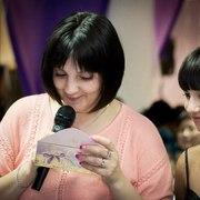 Наташа, 37, г.Челябинск