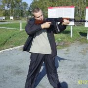 Diman, 31
