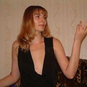 Алика, 34