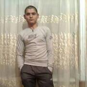 Асан, 24, г.Гранд-Рапидс