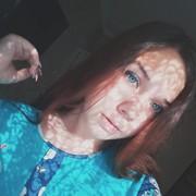 Daria, 19, г.Гамбург