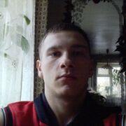 Евгений, 30