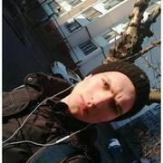 Саша, 18, г.Одесса