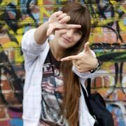 Карина, 26, г.Шарапово