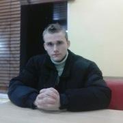 Максим, 20, г.Донской
